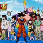 Goku en las más nuevas