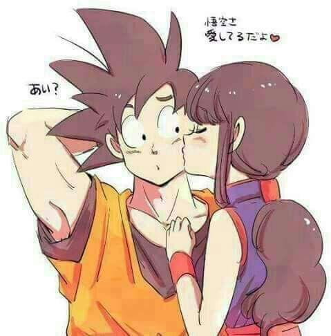 Goku y Milk Besandose