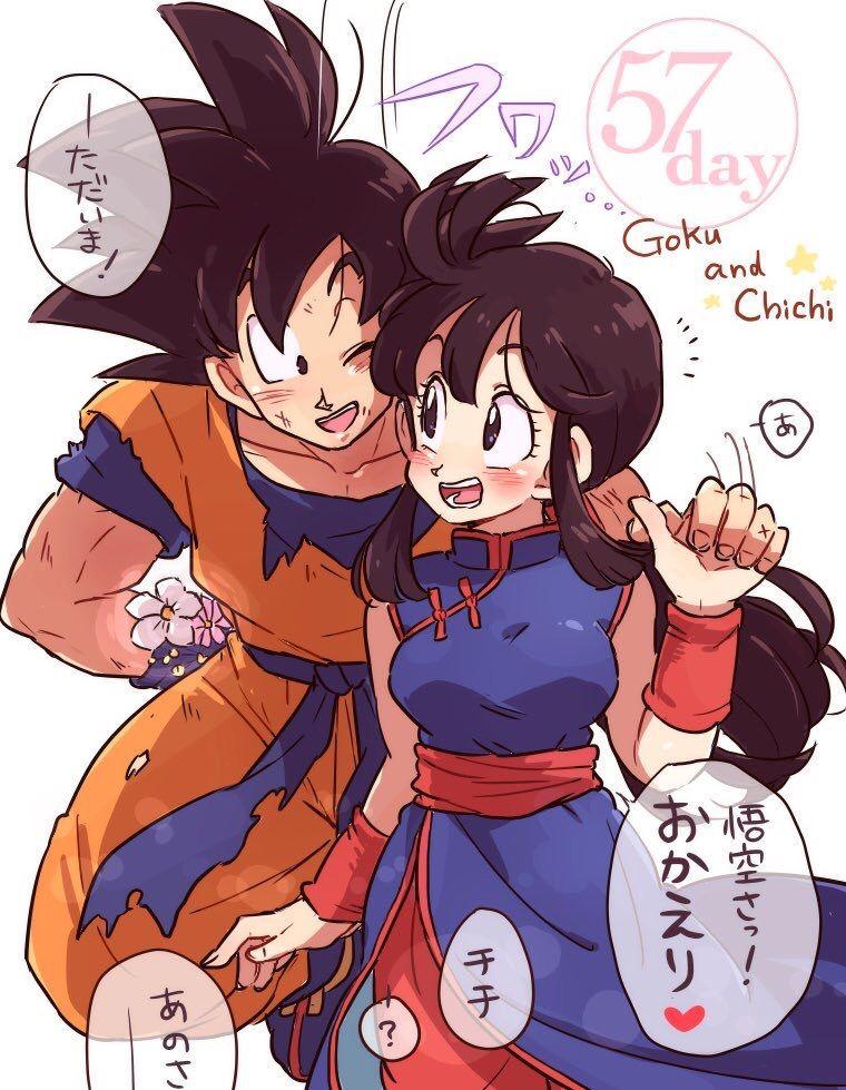 La mejor pareja de Dragon Ball GOKU Y MILK